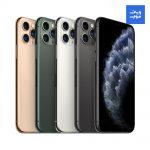 Apple-iphone-11-pro-02