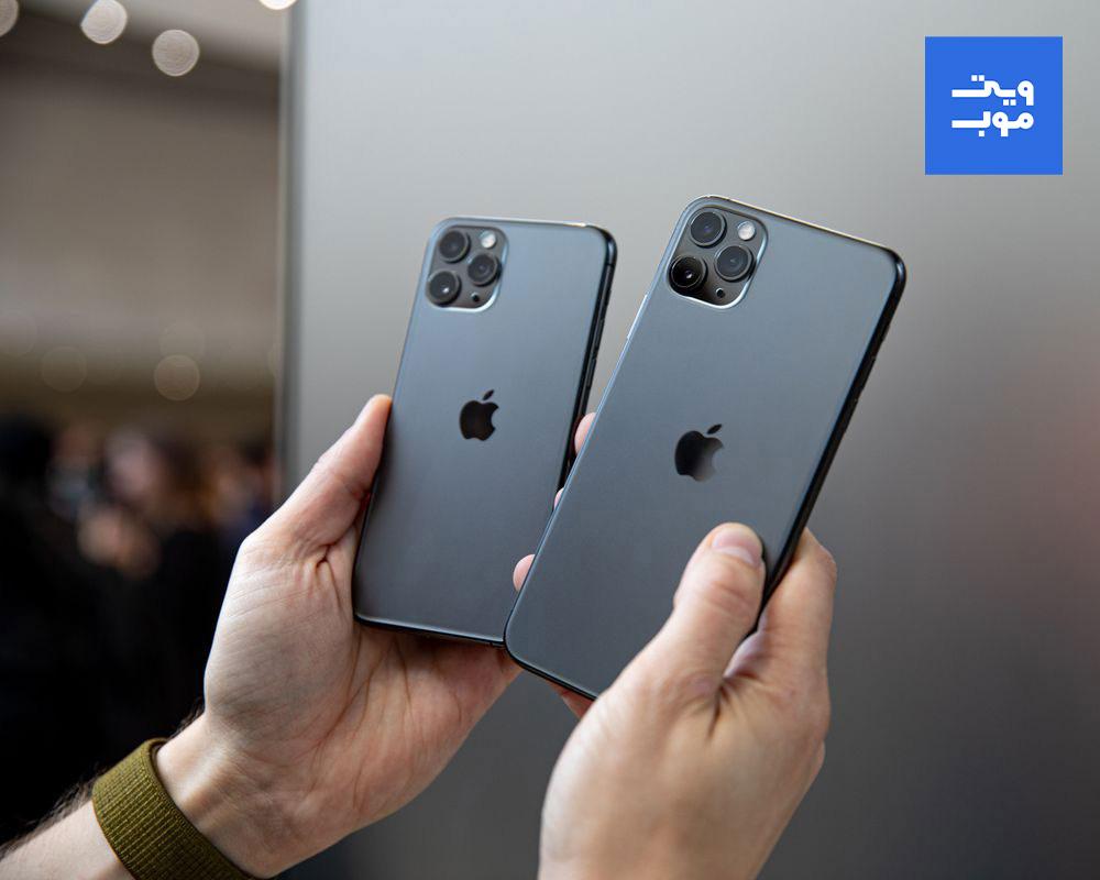 گوشی موبایل اپل مدل iPhone 11 Pro دو سیم کارت ظرفیت 64 گیگابایت