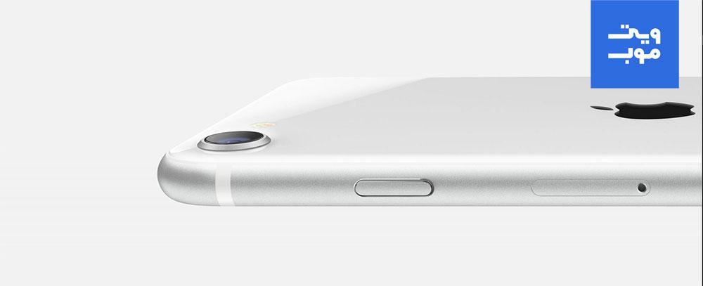 گوشی موبایل اپل مدل 2020 iPhone SE ظرفیت 64 گیگابایت