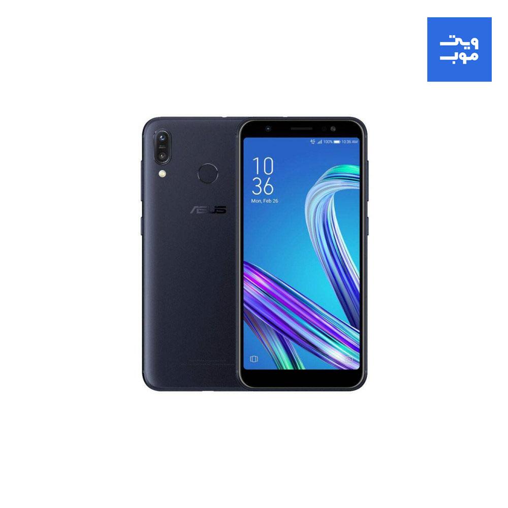 گوشی موبایل ایسوس مدل Zenfone Max دو سیم کارت ظرفیت 32 گیگابایت
