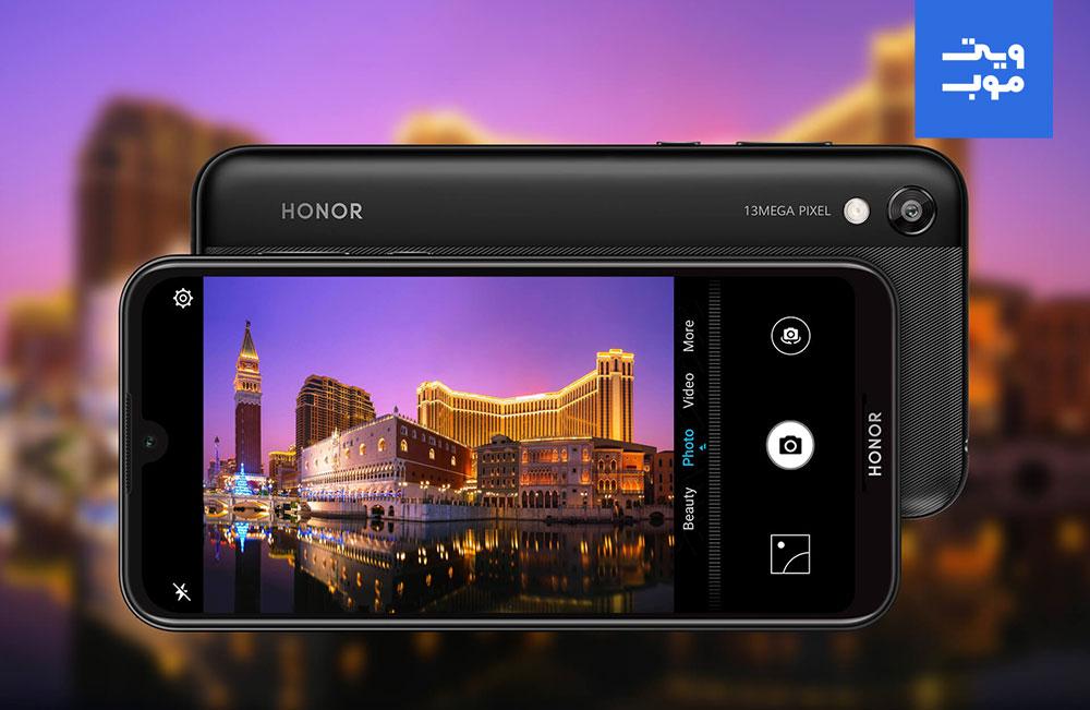 گوشی موبایل آنر 8S دو سیم کارت ظرفیت 32 گیگابایت