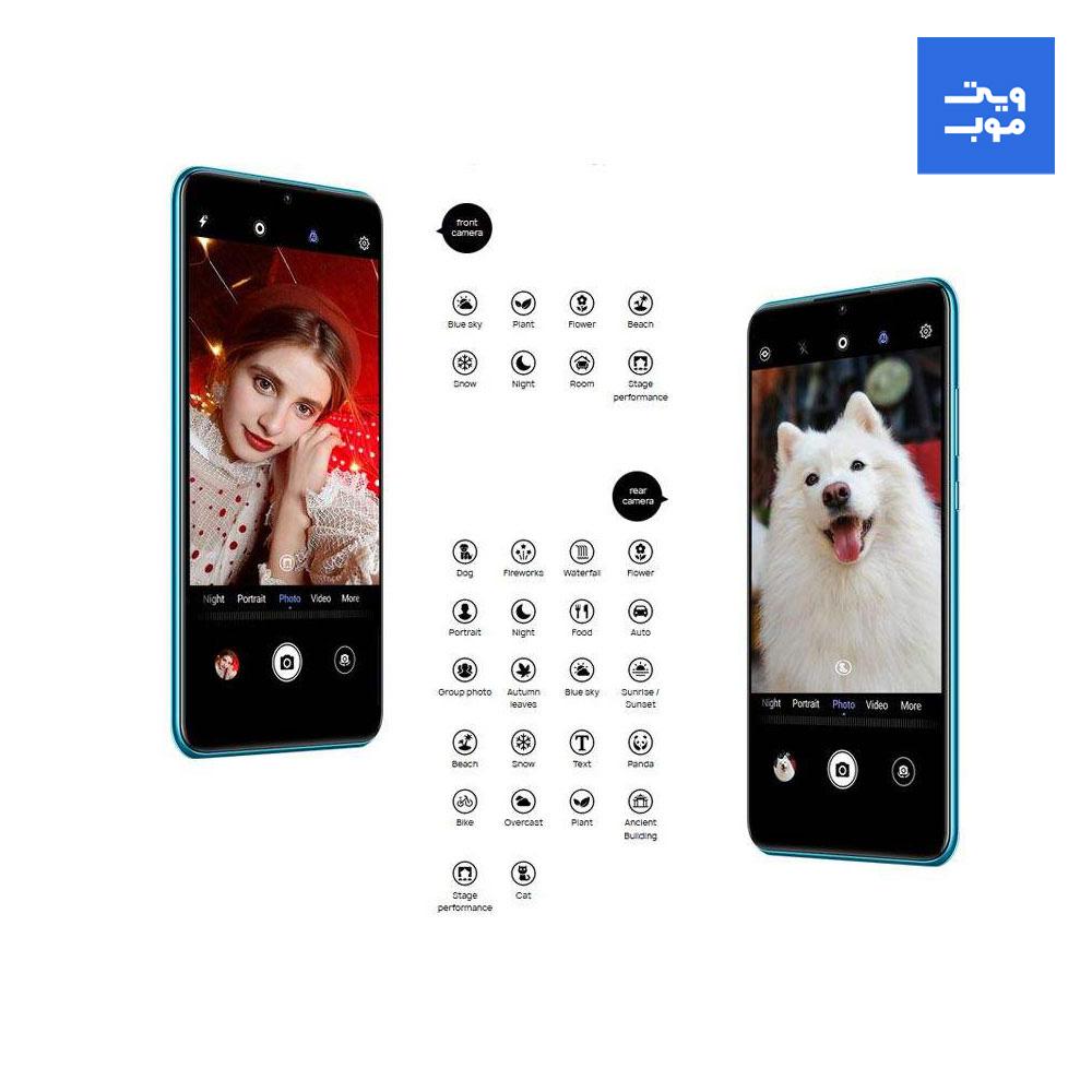 گوشی موبایل هوآوی مدل P30 Lite دو سیم کارت ظرفیت 128 گیگابایت با رم 4 گیگابایت