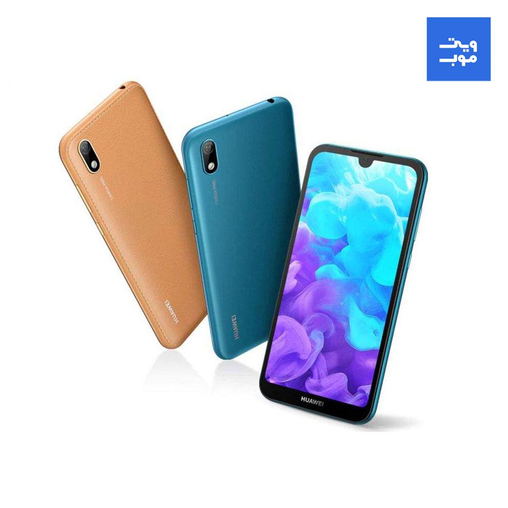 گوشی موبایل هوآوی مدل Y5 2019 دو سیم کارت ظرفیت 32 گیگابایت با رم 2 گیگابایت