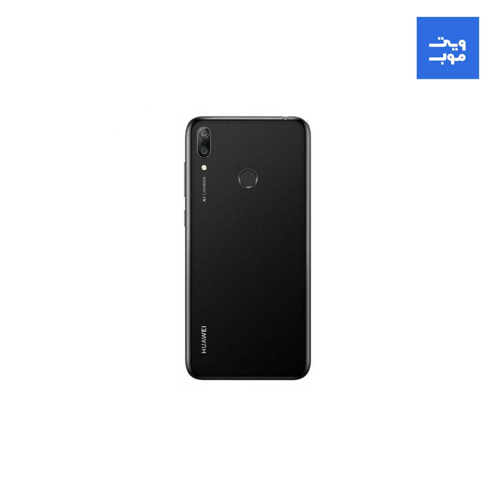 گوشی موبایل هوآوی مدل Y7 Prime دو سیم کارت ظرفیت 64 گیگابایت