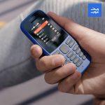 Nokia-105-03