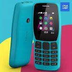 Nokia-110-04