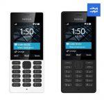 Nokia-150-05