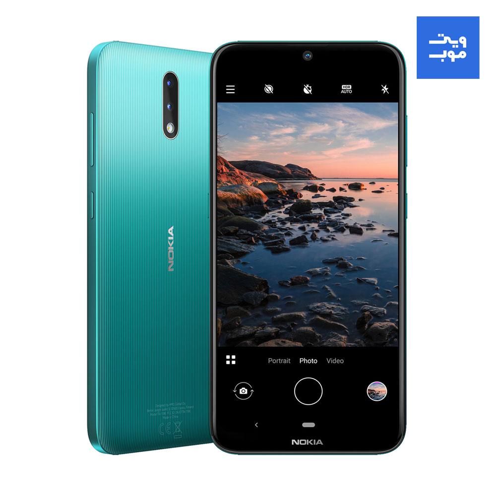گوشی موبایل نوکیا مدل 2.3 دو سیم کارت ظرفیت 32 گیگابایت