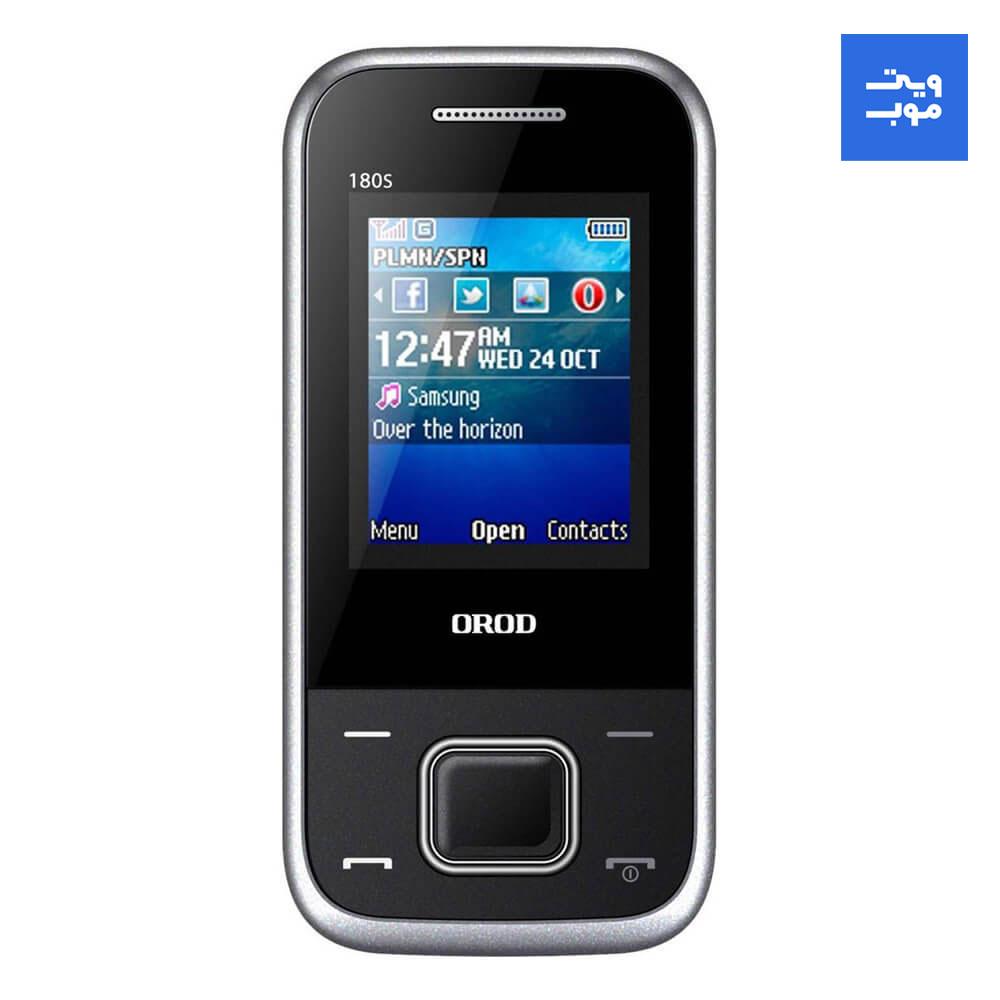 گوشی موبایل ارد مدل 180s دو سیم کارت
