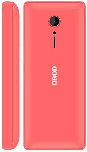 Orod-216i-Detail-01