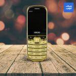 Orod-GB101C-01