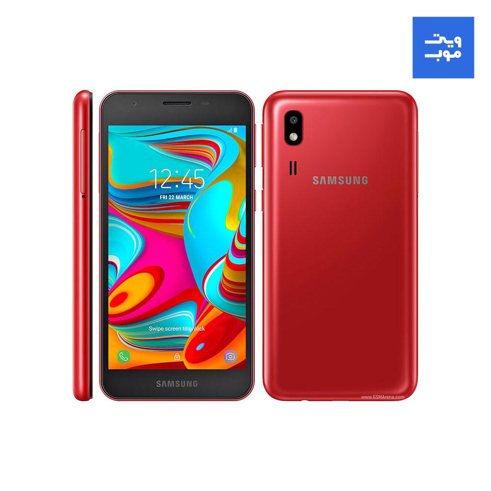 گوشی موبایل سامسونگ مدل Galaxy A2 Core دو سیم کارت ظرفیت 16 گیگابایت