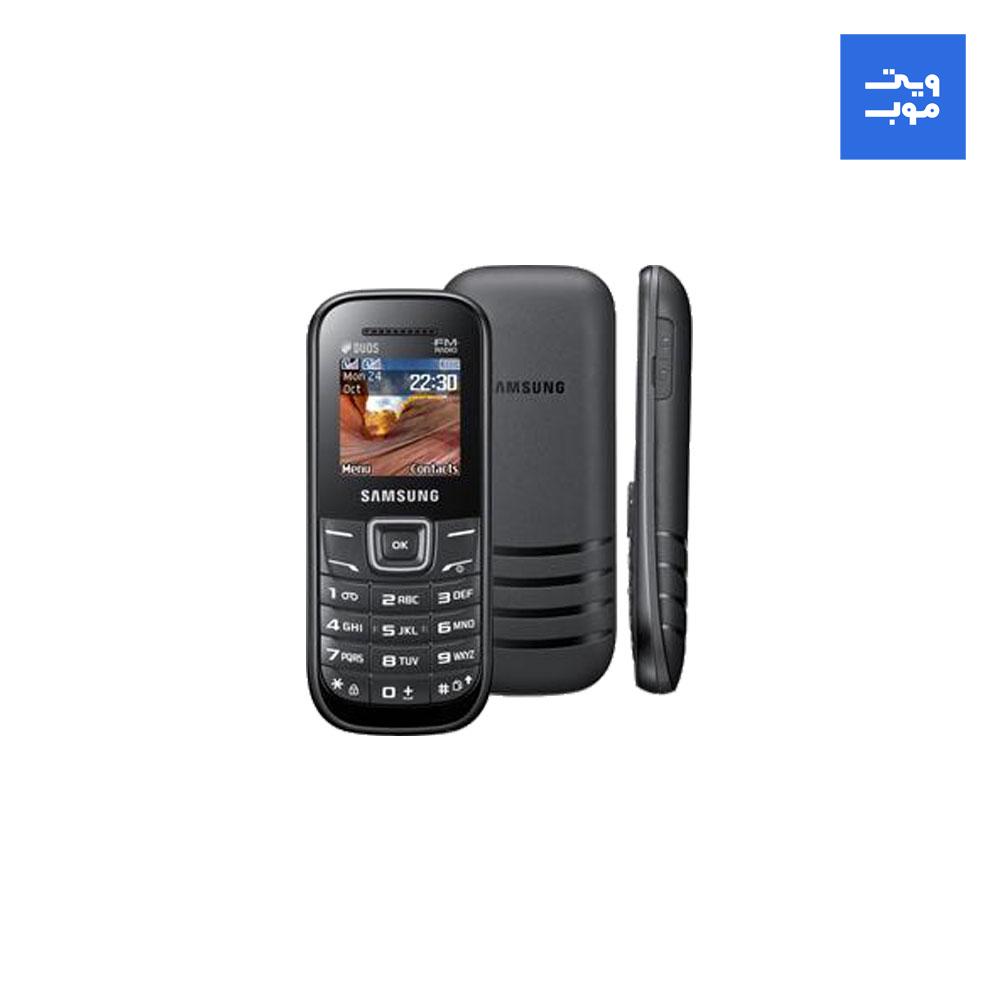 گوشی موبایل سامسونگ مدل Keystone 2 E1207 دو سیم کارت