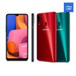 Samsung-Galaxy-A20s-03