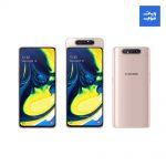 Samsung-Galaxy-A80-05