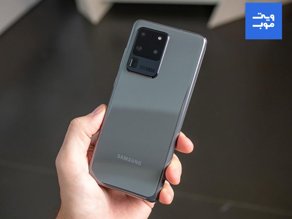 گوشی موبایل سامسونگ مدل Galaxy S20 Ultra دو سیم کارت ظرفیت 128 گیگابایت