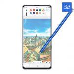 Samsung-Note-10-lite-12