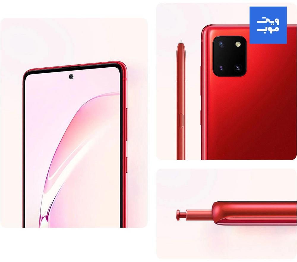 گوشی موبایل سامسونگ مدل Galaxy Note 10 Lite دو سیم کارت ظرفیت 128 گیگابایت