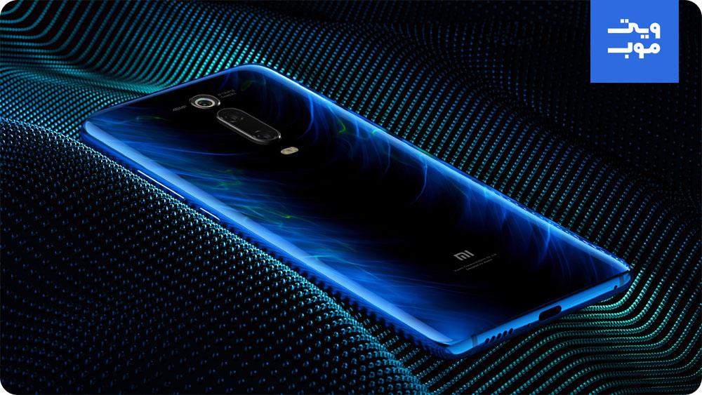 گوشی موبایل شیائومی مدل Mi 9T Pro دو سیم کارت ظرفیت 256 گیگابایت