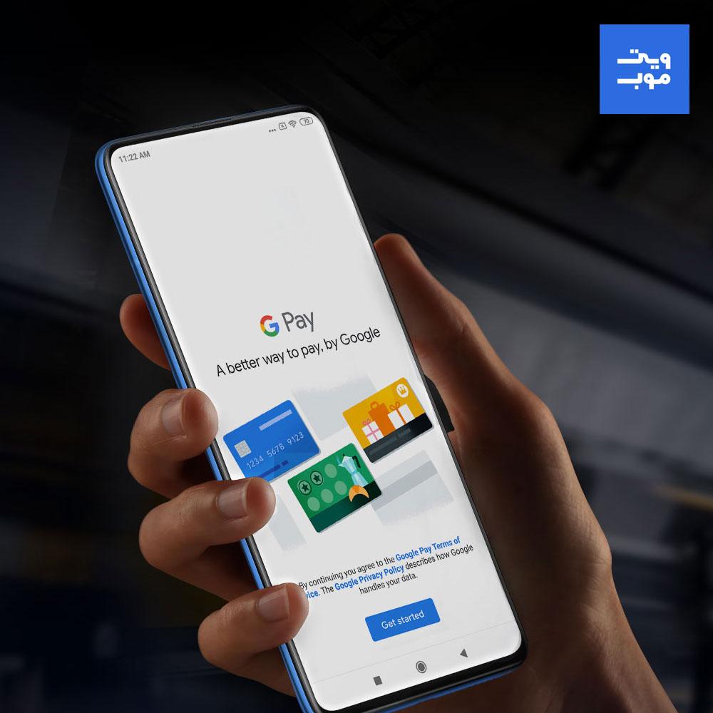 گوشی موبایل شیائومی مدل Mi 9T Pro دو سیم کارت ظرفیت 128 گیگابایت