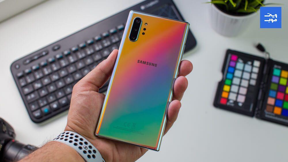 best-mobile-phones-2020-Samsung-Galaxy-Note-10-Plus