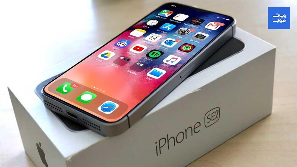 best-mobile-phones-2020-iPhone-SE-2