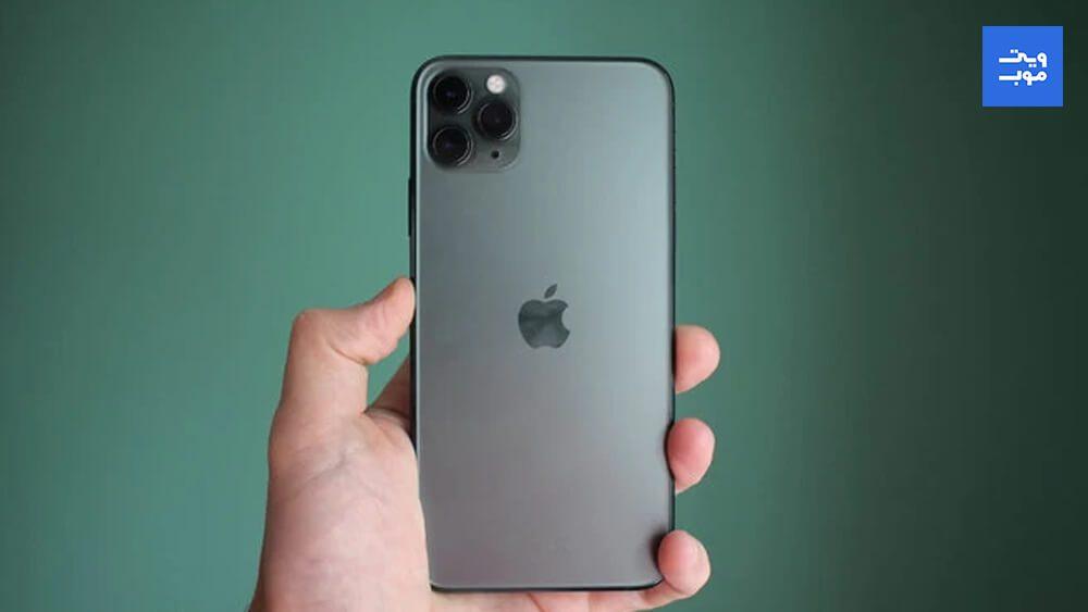 best-mobile-phones-2020-iphone-11-pro