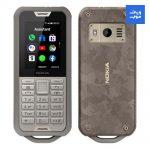 Nokia-800-03
