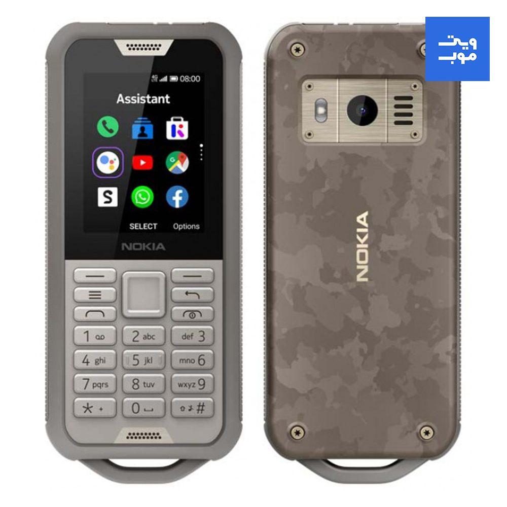 گوشی موبایل نوکیا مدل 800 دو سیم کارت