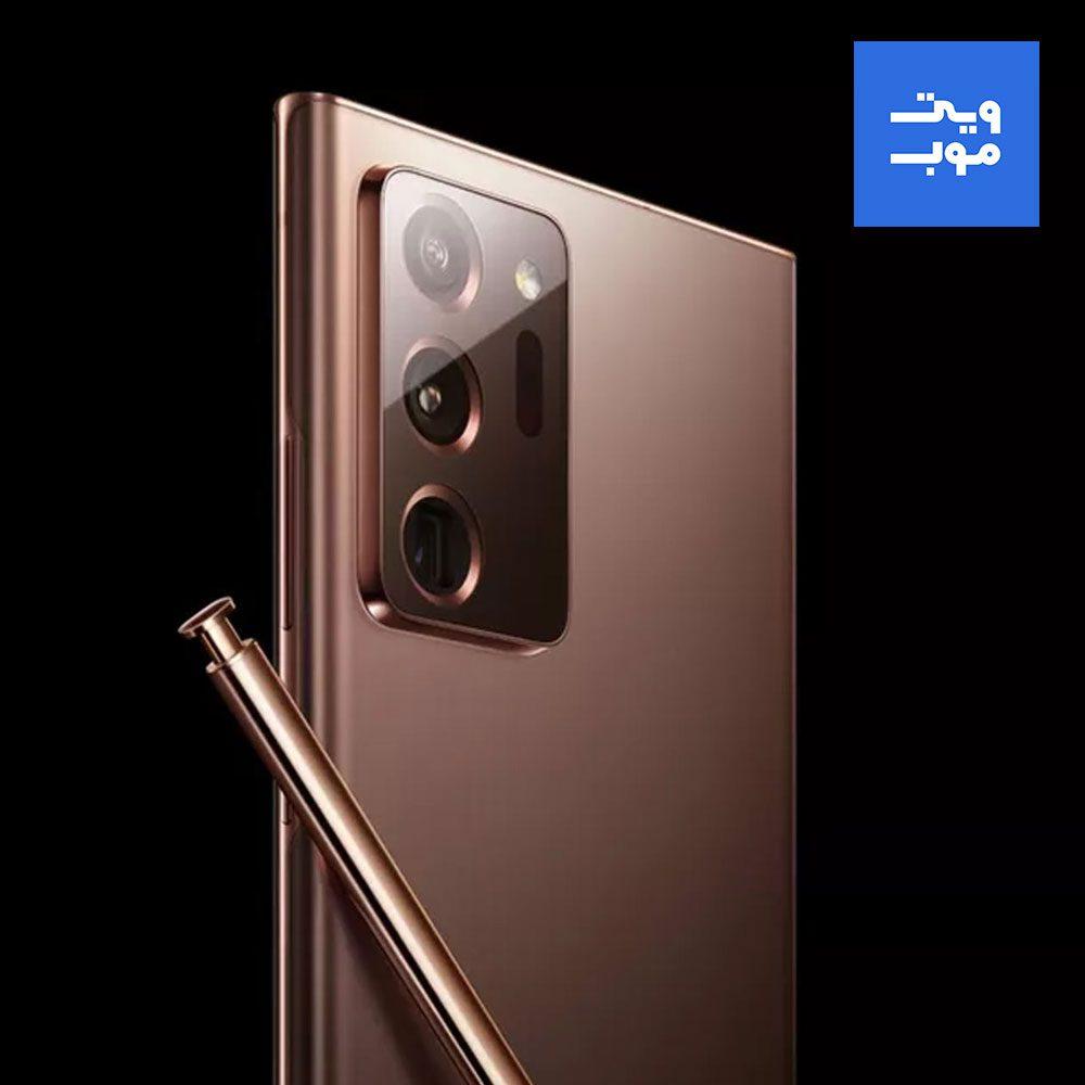 گوشی موبایل سامسونگ مدل Galaxy Note 20 Ultra دو سیم کارت ظرفیت 256 گیگابایت