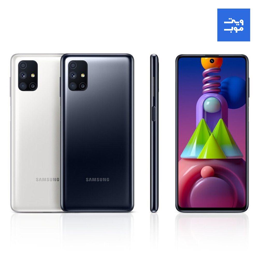 گوشی موبایل سامسونگ مدل Galaxy M51 ظرفیت 128 رم 6
