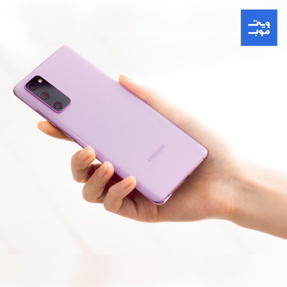 گوشی موبایل سامسونگ مدل Galaxy S20 FE ظرفیت 256 رم 8