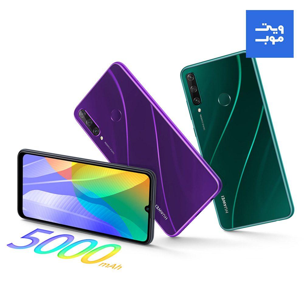 گوشی موبایل هوآوی مدل Y6p ظرفیت 64 گیگابایت رم 3