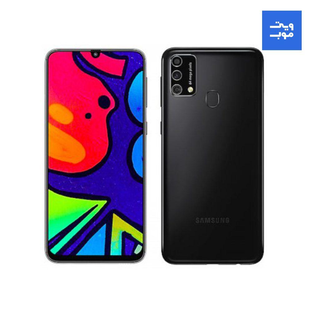 گوشی موبایل سامسونگ گلکسی مدل M21s ظرفیت 128 گیگابایت رم 6