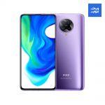 Xiaomi-Poco-F2-Pro