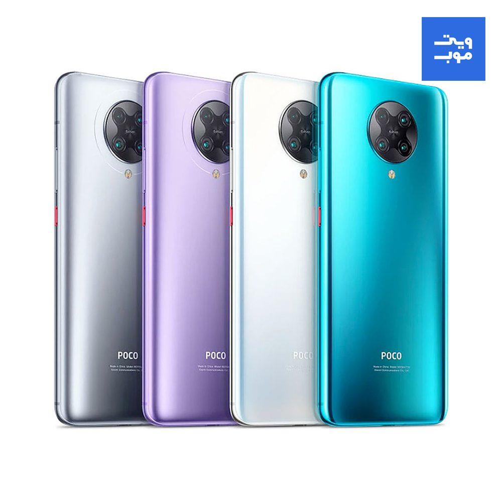 گوشی موبایل شیائومی مدل Poco F2 Pro ظرفیت 256 گیگابایت رم 8