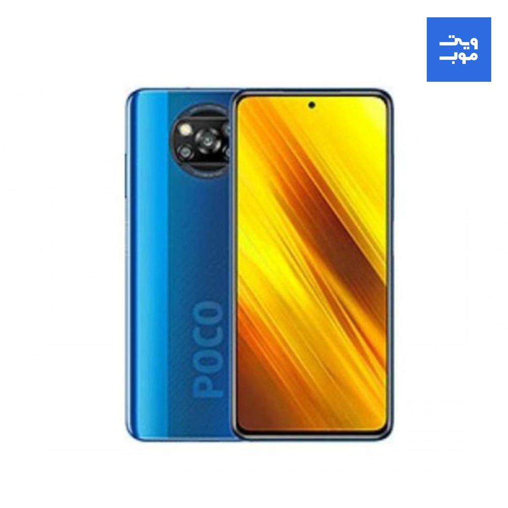 گوشی موبایل شیائومی مدل Poco X3 NFC ظرفیت 256 گیگابایت رم 6