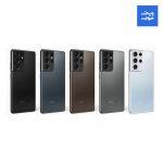 Samsung Galaxy S21 Ultra 256