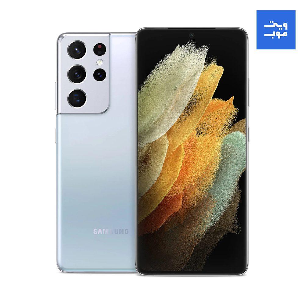 گوشی موبایل سامسونگ مدل Galaxy S21 Ultra ظرفیت 128 گیگابایت 5G