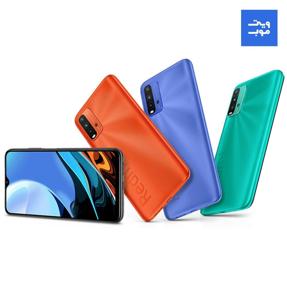 گوشی موبایل شیائومی مدل Redmi 9T ظرفیت 128 گیگابایت رم ۴